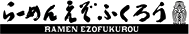 ezofukurou
