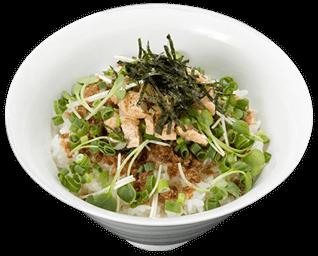 Negimeshi (green onion rice)