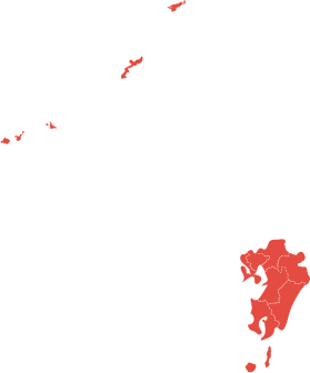 Kyushu and Okinawa Area
