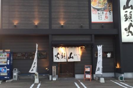 福井 (2)